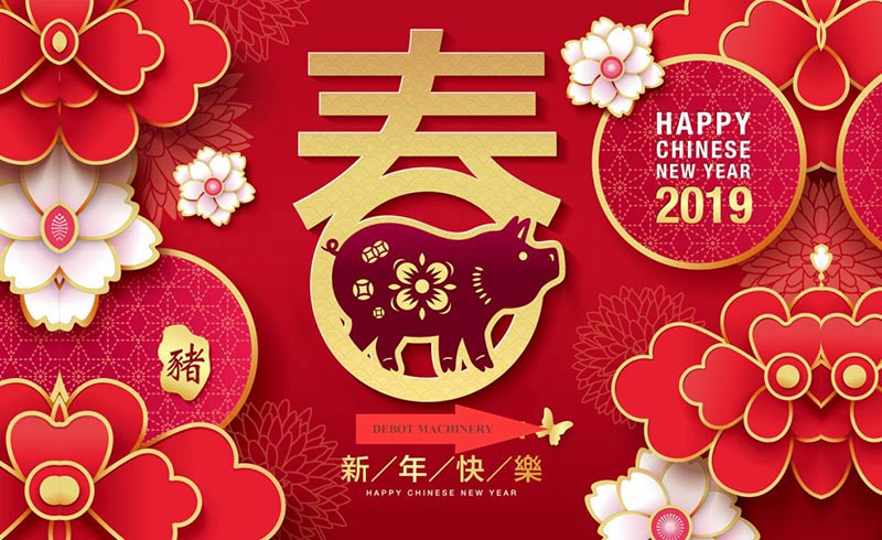 Holiday Notification of China Spring Festival 2019!